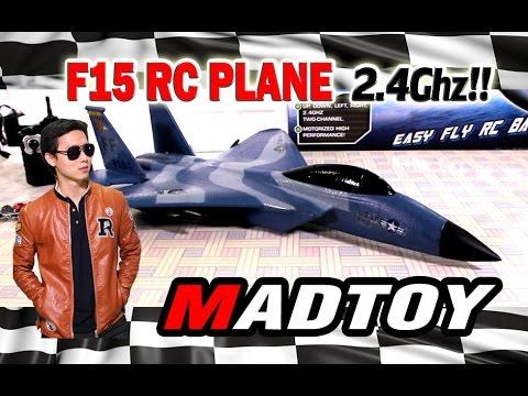 MADTOY ตอนที่211 ขายเครื่องบินบังคับ F15 ราคา 2,300บาท