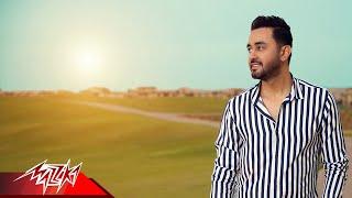 Hatem Fahmy - Mashallah ( Lyrics Video ) | 2018 | حاتم فهمى - ما شاء الله
