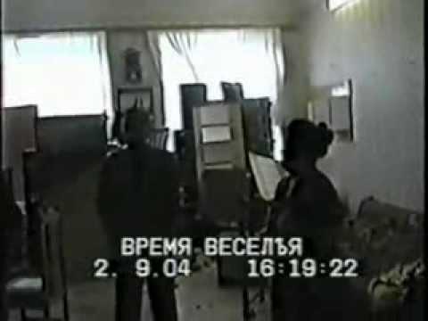 Беслан: Аушев и директор школы (редкие кадры)