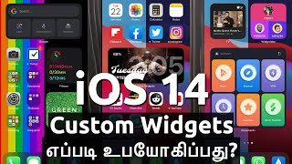 iOS 14 Custom Widgets & Apps உபயோகிப்பது எப்படி?