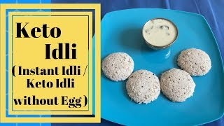 Veeramachaneni Ramakrishna Diet | Keto Idli | Coconut Idli without Egg | Instant Keto Idli