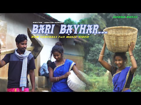 Santali Video Song - Bari Bayhar