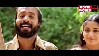Malayalam Comedy Movies #Super Hit Malayalam Full Movie # Dileep Malayalam Full Movie #Thilakkam
