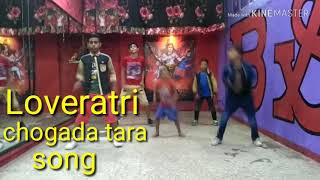 Chogada tara loveratri song choreography by Anil Nayak black and white dance academy
