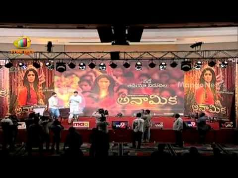 Anamika Movie Audio Launch - Part 1 - Nayantara, Sekhar Kammula, MM Keeravani Mp3