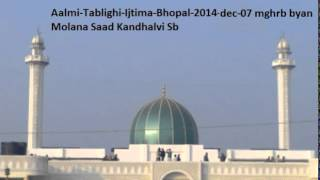 Maulana Saad sb After Magrib Bhopal Ijtema 07 Dec 2014