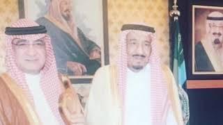 إهداء إلى سيدي الغالي الشيخ صالح بن علي التركي