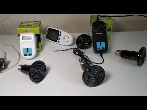 Отличные товары для птицеводства с Алиэкспресс(керамические лампы,терморегуляторы,таймеры). - Ржачные видео приколы