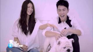 HANK葉俊亨 Feat.Jo周周 - 我的小氣鬼Little Angel(Official Music Video)