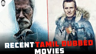 Recent 5 Tamil Dubbed Movies | New Hollywood Movies in Tamil Dubbed | Playtamildub