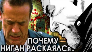 Исповедь Нигана - Лучший Монолог Комикса / Ходячие мертвецы №164