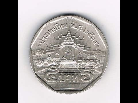 My 5 Five Baht Coin From Thailand Production Year Of