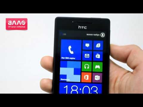 Демонстрация смартфона HTC Windows Phone 8S