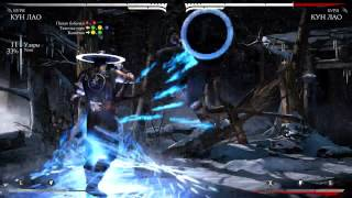 Mortal Kombat X - Кун Лао Буря Комбо Урок (Kung Lao Tempest)