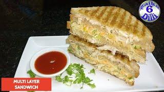 Chicken Mayonnaise & Vegetable Sandwich