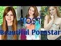 Most Beautiful Teenage girls pornstar   no nothing  
