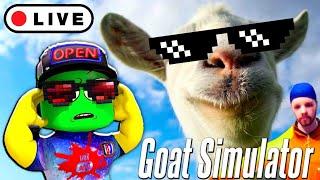 Что ЭТОТ КОЗЕЛ Себе ПОЗВОЛЯЕТ? Настоящее БЕЗУМИЕ в Игре Goat Simulator Стрим от Cool GAMES