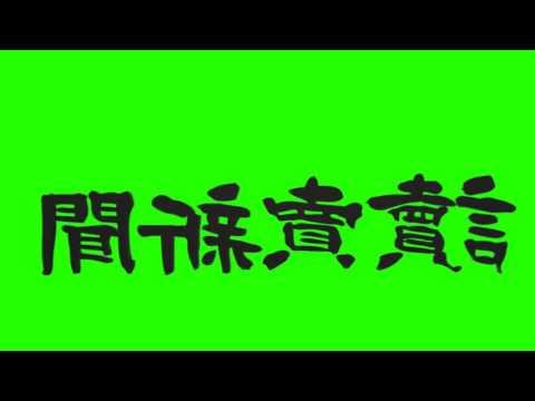 Yomiuri Shimbun logo chroma