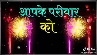 Mere taraf se aapko happy new year 2020