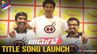 Adhugo Title Song Launch   Adhugo Telugu Movie Songs   Ravi Babu   Poorna   Bunty   Suresh Babu