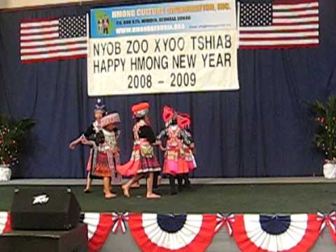 nkauj hmoob toj siab dance2. Ga new year 2008