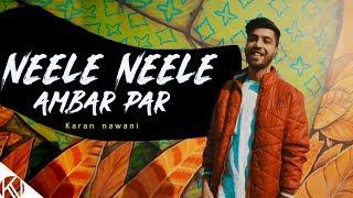 Neele Neele Ambar Par (Chaand Jab Aaye) I  Kishore Kumar I Karan Nawani I R3zR
