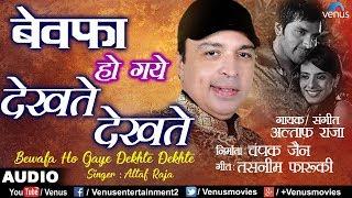 Altaf Raja - Bewafa Ho Gaye Dekhte Dekhte   Best Romantic Sad Song