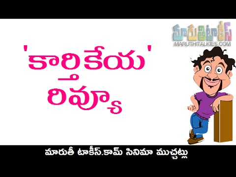 Kartikeya Review | Karthikeya Telugu Movie Review