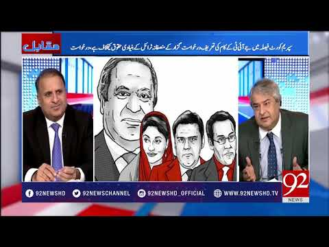 Muqabil - 15 August 2017 - 92NewsHDPlus