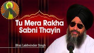 Tu Mera Rakha Sabni Thayin - So Satgur Pyara