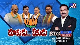 Big News Big Debate: BJP Targets TDP in AP - Rajinikanth TV9