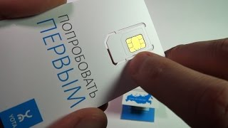 видео Сколько покупать Мегабайт мобильного Интернета?