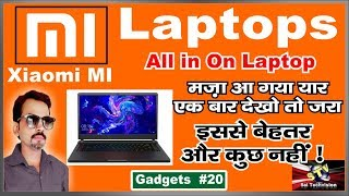 Xiaomi MI Laptops Best Laptops (आपकी सभी जरूरतों को पूरा करेगा ये लैपटॉप ) #20