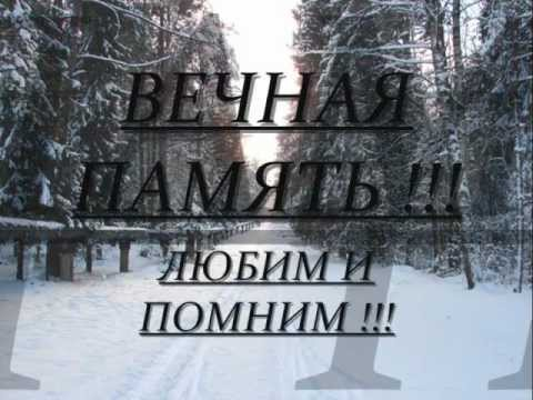 Памяти А Днепрова