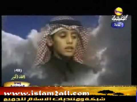 Ahmad Saud-Recitation is truly Amazing