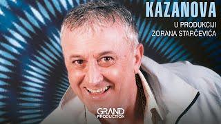 Era Ojdanic - Kopa cura vinograd - (Audio 2002)(, 2012-08-27T17:33:26.000Z)