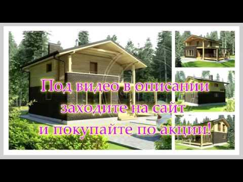 бесплатные проекты домов из профилированного бруса скачать