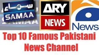 TOP 10 PAKISTANI NEWS CHANNEL IN 2018 | by Android knowledge gamer