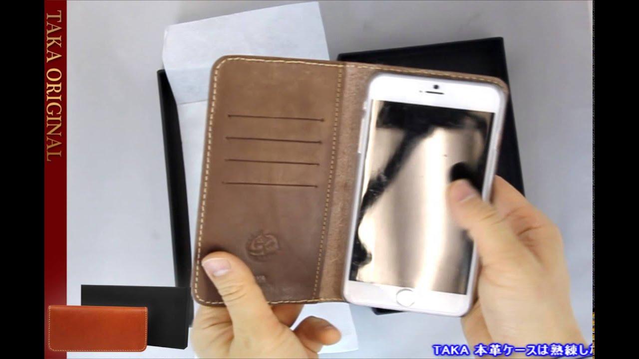 8464b1b292 本革 ハンドメイド iPhone6/6plus用ケース 紳士の本革ケース iPhone6ケース イタリア産本革 使用 スマホケース スマホカバー 手帳型  Vera Pelle