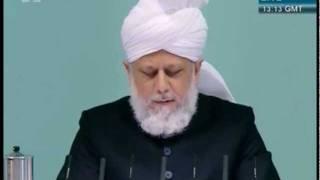 Turkish Friday Sermon 11th November 2011 - Islam Ahmadiyya