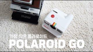 폴라로이드GO _ 가장 작은 폴라로이드(Polaroid…