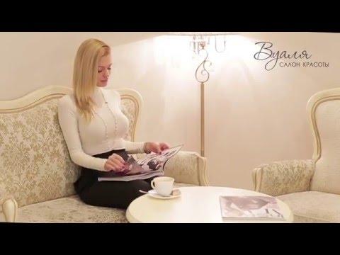 """Салон красоты """"Вуаля""""из YouTube · С высокой четкостью · Длительность: 1 мин28 с  · Просмотров: 159 · отправлено: 12-12-2015 · кем отправлено: Салон Красоты """"Вуаля"""""""