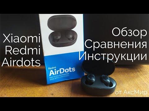 Xiaomi Redmi Airdots. Подключение, инструкция и решение проблем.