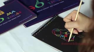 Dạy bé tập vẽ nàng công chúa da đỏ trên sổ ma thuật