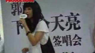 新加坡:郭静 Claire 下一个天亮 签唱会 : 你的香气