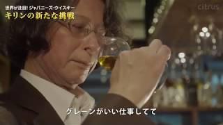 「富士山麓 シグニチャーブレンド」 専門家も唸る、深い味わいの秘密が明らかに!|citrus