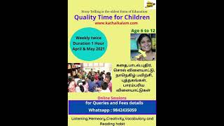 online Sessions for Children | சுவாரசியமான  கற்றல் | Storytelling Session &Trainings