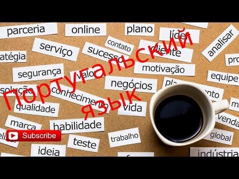 бразильский русско язычный сайт знакомств