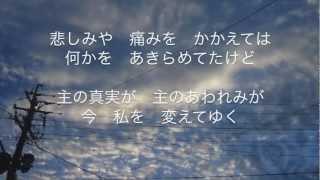 作詞・作曲 山本陽一郎 【歌詞】 あなたには すべてができること あなた...