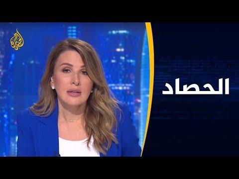 الحصاد-مصر.. لماذا يُعتقل محمود حسين ألف يوم دون محاكمة؟  - نشر قبل 4 ساعة